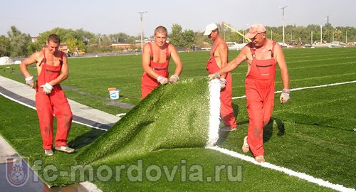 """Старт"" - 2004"