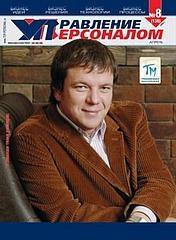 Иванилов