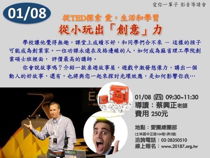https://sites.google.com/a/20187.org.tw/20187/zong-tuan-bu/jian-wang-xue-xi-zu/jian-wang-zu-de-gong-gao/xuexizhongxinkecheng4congtedtansuoaishenghuohexuexiyingyindaoduhui2/10884737_933010283377888_703185980_n.jpg?attredirects=0