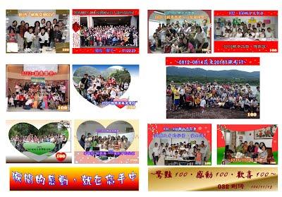 https://sites.google.com/a/20187.org.tw/20187/guan-yu-ai-ni-yi-bei-zi/hui-ying-de-ai-ni-yi-bei-zi-qing-dan/hui-ying-de-ai-ni-yi-bei-zi/hui-ying-de-ai-ni-yi-bei-zi2-1/zaiailitongxing13/032-100.jpg?attredirects=0