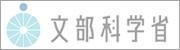 http://www.mext.go.jp/