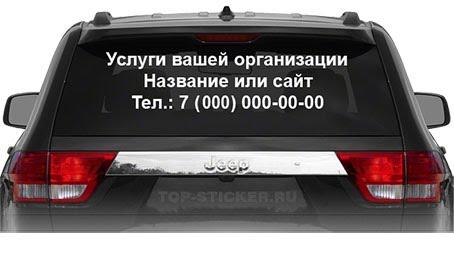 наклейки-стикеры-типография-просвещения-озерки-парнас 2
