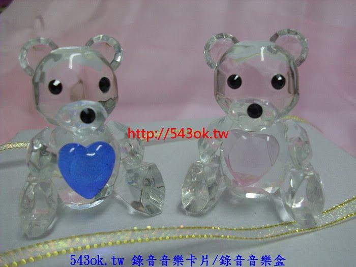 水晶玻璃熊