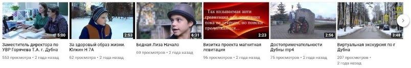 https://sites.google.com/a/9sch.ru/home/deatelnost/innovacionnaa-obrazovatelnaa-deatelnost/programmy-i-proekty/proekty-realizuemye-v-skole/skolnyj-telezurnal-devatocka
