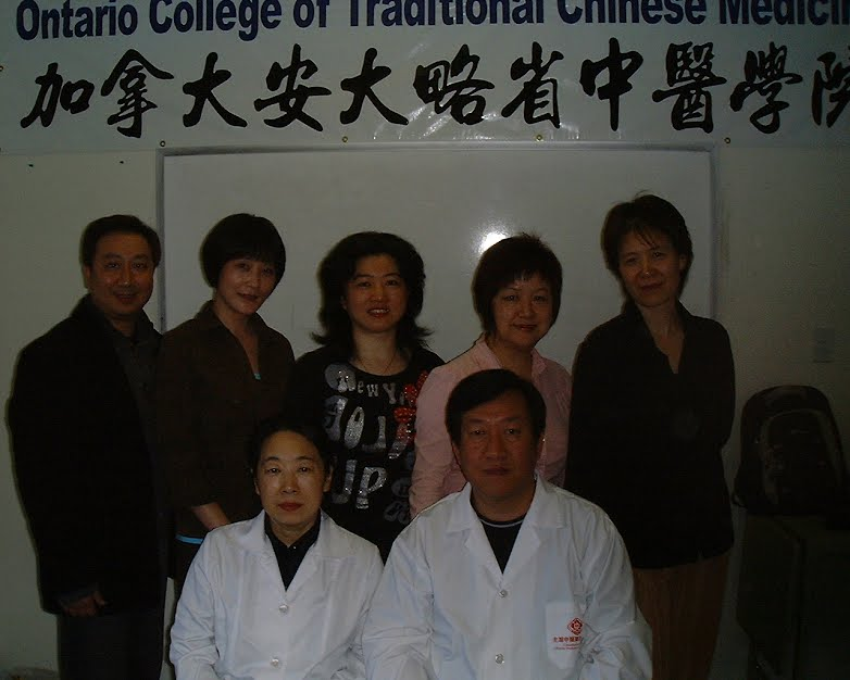 2008 – Teaching at the Ontario College of Traditional Chinese Medicine