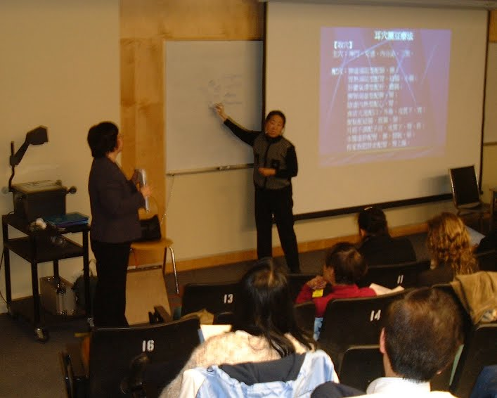 2007 - Teaching at Vancouver