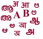 Indian Language Alphabets