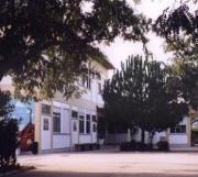 Agrupamento Vertical de Escolas Dr. João Lúcio