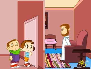 اداب الاستئذان للاطفال 1
