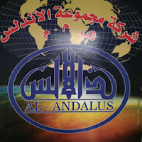 http://andalusgroup.000webhostapp.com/index.html