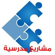 https://sites.google.com/a/alabhara.tzafonet.org.il/alabhara/mshareaa