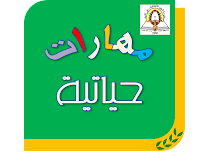 https://sites.google.com/a/alain.tzafonet.org.il/maharat/