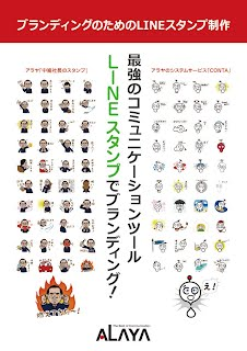 https://sites.google.com/a/alaya.co.jp/kokoromi/home/stamp.jpg?attredirects=0