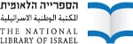 http://web.nli.org.il/sites/nli/Hebrew/Pages/default.aspx