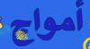 https://sites.google.com/a/algzali.tzafonet.org.il/index/home/0.png