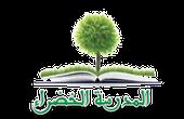 المدرسة الخضراء