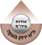 https://sites.google.com/a/alhekma-baqa.edu-haifa.org.il/318501/hebrew