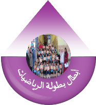 https://sites.google.com/a/alhekma-baqa.edu-haifa.org.il/318501/album-2016/math-win.png