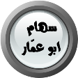 https://sites.google.com/a/alhekma-baqa.edu-haifa.org.il/seham/