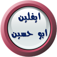 https://sites.google.com/a/alhekma-baqa.edu-haifa.org.il/evlin/