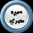https://sites.google.com/a/alhekma-baqa.edu-haifa.org.il/math/