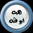 https://sites.google.com/a/alhekma-baqa.edu-haifa.org.il/heba/