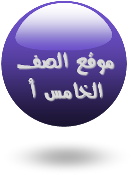 https://sites.google.com/a/alhekma-baqa.edu-haifa.org.il/hames-1/