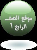 https://sites.google.com/a/alhekma-baqa.edu-haifa.org.il/rabeh-1/