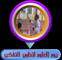 https://sites.google.com/a/alhekma-baqa.edu-haifa.org.il/318501/photo_album/ooloom_actv.png?attredirects=0