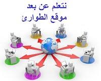https://sites.google.com/a/alnahda.tzafonet.org.il/hirom_nahda_site/