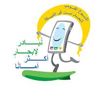 https://sites.google.com/a/alsafa.tzafonet.org.il/nbadr1/