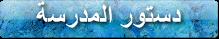 https://sites.google.com/a/alshareef.tzafonet.org.il/dal/asdff