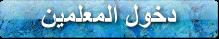 https://www.google.com/a/alshareef.tzafonet.org.il/ServiceLogin?service=CPanel&passive=1209600&continue=https://www.google.com/a/cpanel/alshareef.tzafonet.org.il/Dashboard&followup=https://www.google.com/a/cpanel/alshareef.tzafonet.org.il/Dashboard