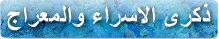 https://sites.google.com/a/alshareef.tzafonet.org.il/dal/745