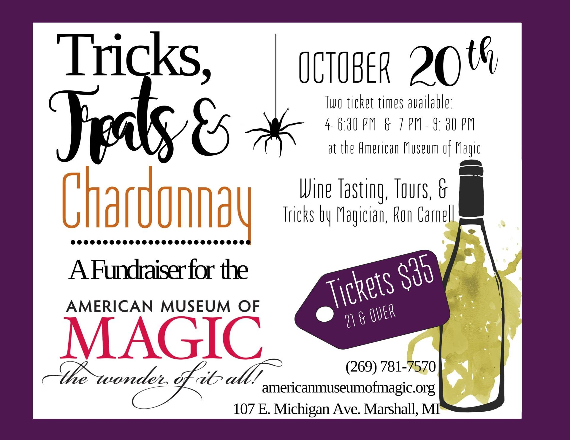 AMM Fall Fundraising Event
