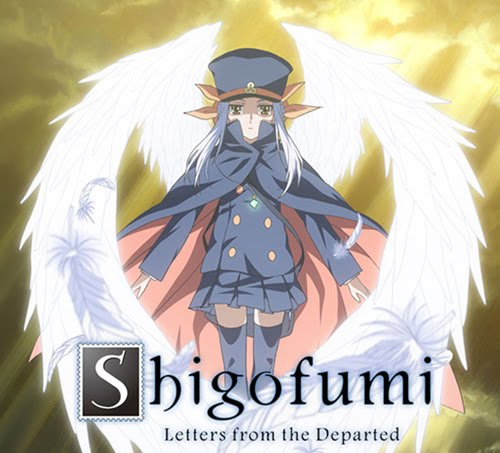 Shigofumi Anime_shigofumi