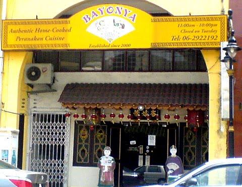 ... 47, Jalan Melaka Raya 21, Taman Melaka Raya, 75000 Melaka , Malaysia