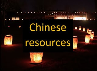 Chinese Resources