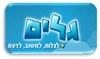 https://sites.google.com/a/arazimm.tzafonet.org.il/arazim10/home/%D7%92%D7%9C%D7%99%D7%9D.jpg