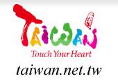 http://taiwan.net.tw/