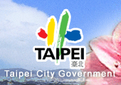 http://english.taipei.gov.tw/MP_100002.html