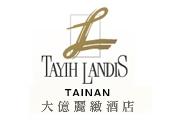 http://tainan.landishotelsresorts.com/