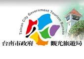 http://www.tainan.gov.tw/tainanE/
