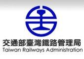 http://www.railway.gov.tw/en/