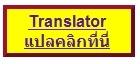 Learn thai perth wa weather