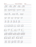 Letter Pattern - Tamil - Baasha.net