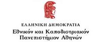 http://www.uoa.gr/