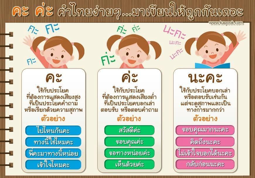 https://www.thairath.co.th/news/local/972383