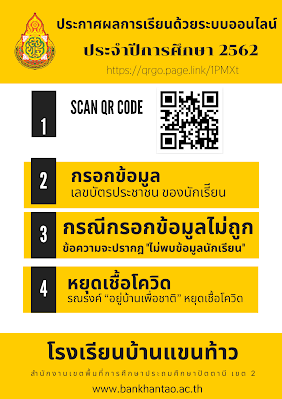 https://sites.google.com/a/bankhantao.ac.th/bankhantao-school/home/Black%20and%20Yellow%20Emergency%20Response%20Poster.png?attredirects=0