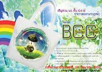 https://sites.google.com/a/bcc1852.com/bcc-student-council-primary/home/%E0%B8%9B%E0%B8%A3%E0%B8%B0%E0%B8%81%E0%B8%A7%E0%B8%94%E0%B8%96%E0%B8%B8%E0%B8%87%E0%B8%9C%E0%B9%89%E0%B8%B2.jpg?attredirects=0